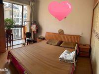 出售阳光御景3室2厅1卫88平米74.8万住宅