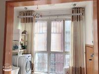 出租裕安园2室1厅1卫85平米1250元/月住宅