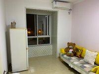 出租左岸香颂2室1厅1卫68平米1500元/月住宅