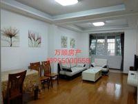 出租滨湖小区2室2厅1卫85平米1800元/月住宅