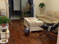 出租泰鑫城市星座2室2厅1卫90平米2000元/月住宅