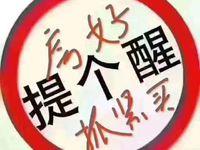 出售北京城房 时代庄园3室2厅1卫89平米76万住宅