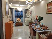 出售国兴 翡翠公馆特价房3室2厅1卫100平米75.8万住宅