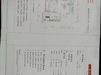 城南港汇中心大平层,抵工程款房源,单价7200,