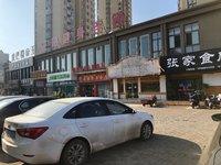 出租现代妇科医院旁凤凰西路延伸段附近纯一层商铺220平另附赠50米内免租3室住宅