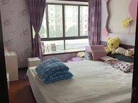 裕坤丽景城 三室两厅 精装全配 报价103万 看中价格可谈 看房方便