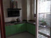 出租创业北苑3室2厅1卫130平米1300元/月住宅