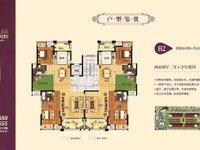 出售荣盛 明湖书苑3室2厅1卫89平米63万住宅