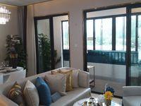 出售奥园万兴 誉府3室1厅2卫89平米60万住宅