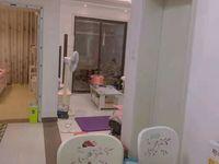 出租左岸香颂2室2厅1卫80平米1700元/月住宅