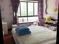 裕坤丽晶城 4楼 130平方 精装 满五唯一 真实照片 会峰小学 六中 学区
