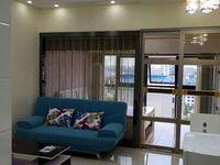 出租泰鑫现代城1室1厅1卫50平米1500元/月住宅