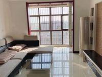 出售尚城国际2室2厅1卫93平米78.8万住宅