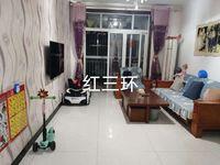 出售红三环家园3室2厅2卫106平米82.8万住宅