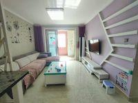 出售鑫缘英仕公馆3室2厅2卫116平米99.8万住宅