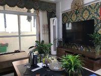 出售盛世华庭熙园2室2厅1卫88平米66.8万住宅