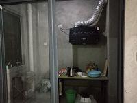 出租北京城建 金城华府3室2厅1卫100平米280元/月住宅