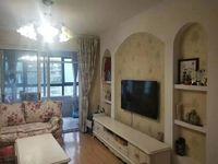 出售天逸华府桂园2室2厅1卫90平米77.8万住宅 金城学府旁边
