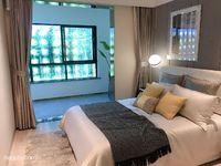 出售碧桂园 黄金时代3室2厅2卫125平米116.8万住宅