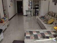 出售凯迪 塞纳河畔2室2厅1卫88平米81.8万住宅