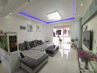 出售清流人家3室2厅1卫105平米62.8万住宅