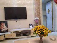 出租创业中苑2室2厅1卫90平米1100元/月住宅