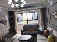 出售北京城房 时代庄园3室2厅1卫108平米70万住宅
