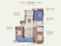 出售荣盛锦绣观邸3室2厅1卫122平米96万住宅
