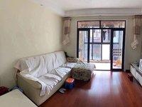 三盛颐景园,两室精装,黄金楼层,无税无尾款,看房方便