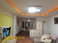 出租维也纳春天2室2厅1卫93平米1900元/月住宅