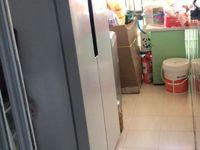 出租红三环家园2室2厅1卫98平米700元/月住宅
