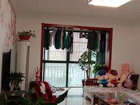 出售菱溪苑3室2厅1卫120平米64.8万住宅