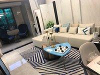 出售星荟城3室2厅2卫45平米25万住宅