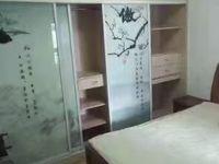 出租泰鑫中环国际广场2室2厅1卫76平米1700元/月住宅