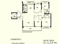 出售 碧桂园仕府公馆4室2厅2卫149平米149万住宅