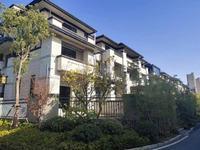 急售 玲珑湾别墅 3层有院子 266平米268.8万毛坯 无税 有钥匙看房方便