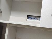 山水人家43平方公寓1室精装,东西全留看中好谈