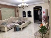 出售碧桂园 公园雅筑4室2厅2卫145平米106万住宅