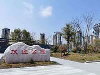 城南南谯区政府旁,高速公园壹号一楼,毛坯,3室2厅,适合老人居住。
