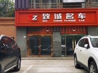 天安南区长青路沿街纯一楼商铺月租4000元繁华地段人流量大无业态要求位置好