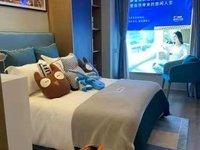 时光风华 南北通透 均价9200 楼层可选 渠道价可申请优惠 随时看房