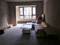 琅琊府 6楼 138平 生活设备齐全 拎包入住