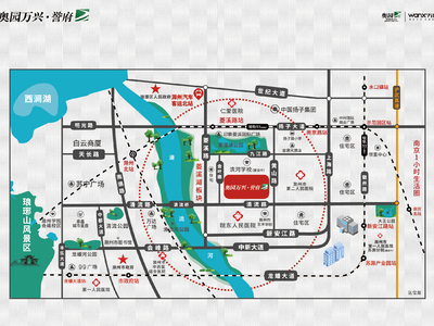 城东 新盘 万兴誉府均价8千-8千3 找我们渠道带看 可申请渠道优惠 随时看房