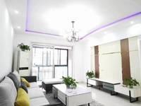 出售锦绣园3室2厅1卫118平米102.8万住宅