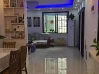 出售金鹏99城市广场2室2厅1卫113平米95万住宅