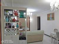 出售恒大名都3室2厅2卫125平米112.8万住宅