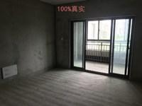 祥生壹号院 顶楼复式 5室 赠送超大露台 图片视频真实