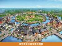 性价比超高的 滁州后花园 恒大旅游城 小区自带配套 超大的体系 看房专车接送