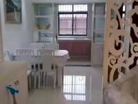 南都华府城南三室精装全配电梯洋房,环境优美前后大阳台双学 区