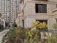 浩然国际别墅 六室三厅三卫 毛坯现房 实际面积有400平 带院子 无税无尾款